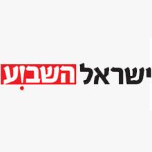ישראל השבוע