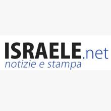 Immigrati illegali in Israele: le politiche del governo, le proteste, le strumentalizzazioni