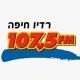 לוגו רדיו חיפה