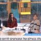 ראיון יונתן