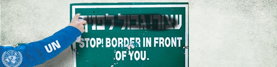 עוצרים את הסכם ההגירה
